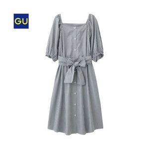 Navy Stripe off shoulder dress